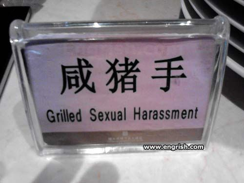 Grilled Sexual Harassment Food
