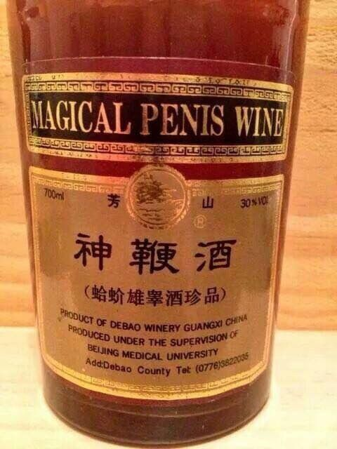 Magical Penis Wine sexually awkward drink